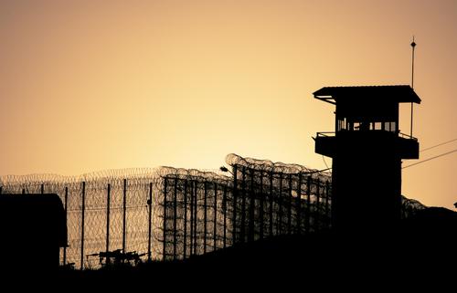 Alabama prison guard misconduct